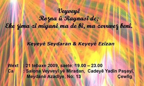 dawetîye2-(1).20090927113230..jpg